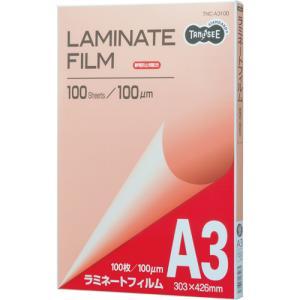 TANOSEE ラミネートフィルム A3 グロスタイプ(つや有り) 100μ 1パック(100枚)|tanomail