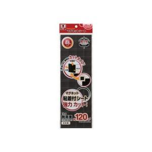 マグエックス マグネット粘着付シート 強力カットタイプ 25×25×1.2mm MSWFPC−12 1パック(48片)|tanomail