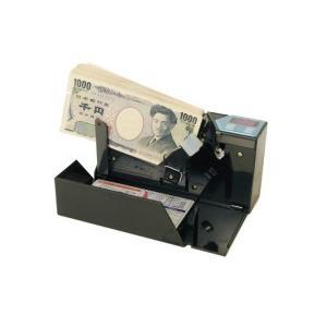 エンゲルス 小型紙幣計数機 ハンディーカウンター 枚数指定ストップ機能なし ブラック AD−100−01 1台 (お取寄せ品)|tanomail