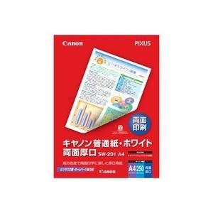 メーカー:キヤノン   品番:8373A001   Canon純正の高白色普通紙