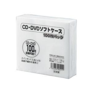 明晃化成工業 CD不織布ケース シングル KSF51−100W 1パック(100枚)|tanomail