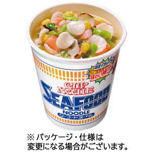日清食品 カップヌードル シーフードヌードル 75g 1ケース(20食)