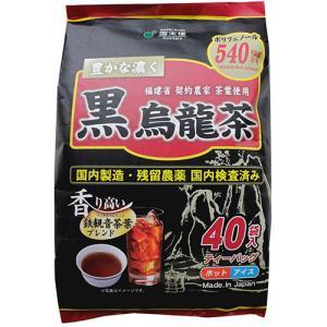 国太楼 豊かな濃く黒烏龍茶ティーバッグ 1パック(40バッグ)