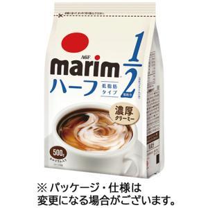 味の素AGF マリーム 低脂肪タイプ 詰替用 500g 1袋