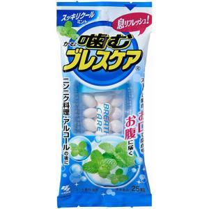 メーカー:小林製薬   品番:KOB2898   スーッと感がお口で広がりお腹に届くグミ