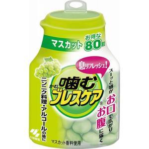 メーカー:小林製薬   品番:KOB2564   スーッと感がお口で広がりお腹に届くグミ