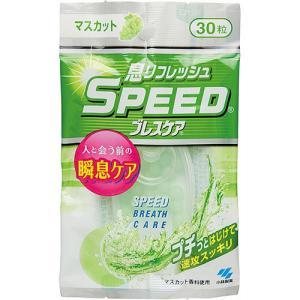 小林製薬 スピードブレスケア マスカット味 3...の関連商品8