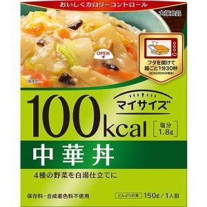 大塚食品 マイサイズ 中華丼 150g 1食