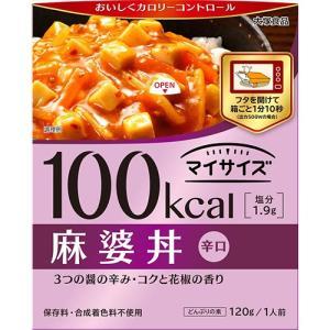 大塚食品 マイサイズ 麻婆丼 120g 1食