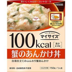 大塚食品 マイサイズ 蟹のあんかけ丼 150g 1食の関連商品3