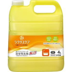 ライオン ルック ラクタスケア おそうじクイック浴室用洗剤 4L 1本|tanomail