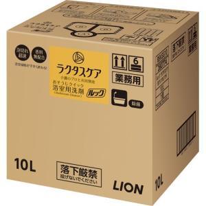 ライオン ルック ラクタスケア おそうじクイック浴室用洗剤 10L 1箱 (お取寄せ品)|tanomail