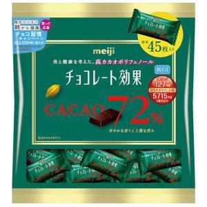 明治 チョコレート効果 カカオ72% 大袋 1袋(45枚)|tanomail