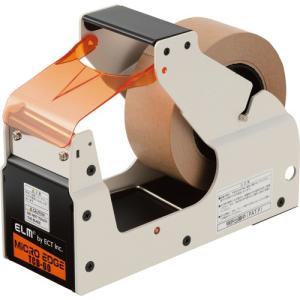エクト 60mm幅テープカッター TCD−60 1台|tanomail