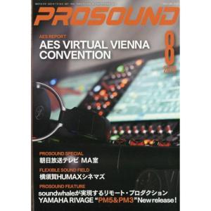 ステレオサウンド PROSOUND 定期購読 1年6冊 (新規) 1セット (メーカー直送品)
