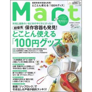 光文社 Mart(マート) 定期購読 1年12冊 (継続) 1セット (メーカー直送)