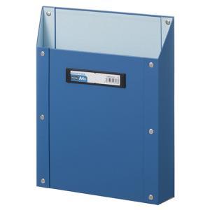 TANOSEE マグネットボックス(貼り表紙) A4タテ型 青 1個|tanomail