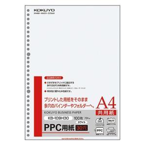 コクヨ PPC用紙(共用紙・多穴) A4 30...の関連商品5