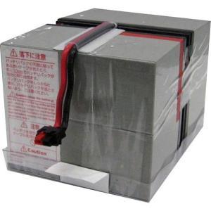 オムロン UPS交換用バッテリパック BN100S・150S...