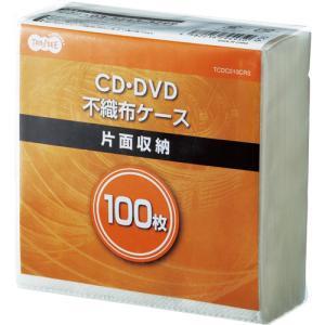 TANOSEE CD・DVD不織布ケース 片面1枚収納 1パック(100枚)|tanomail