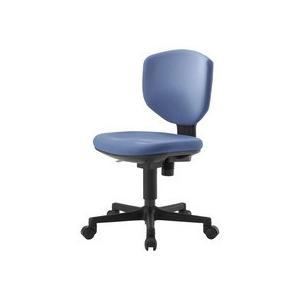 アイリスチトセ BIT−EXオフィスチェア 肘なし ブルー BIT−EX43L0−F 1脚|tanomail