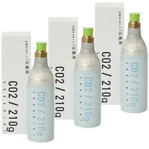 メーカー:A.I.C   品番:SM3002X3 家庭用炭酸水メーカーの交換用炭酸ガスボンベ