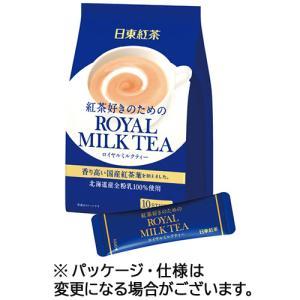 日東紅茶 ロイヤルミルクティー スティック 14g 1パック(10本)|tanomail
