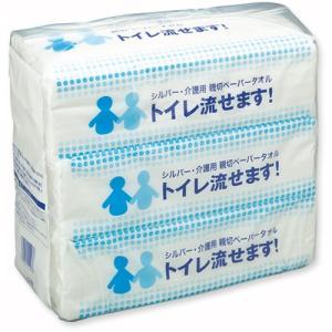 マスコー製紙 シルバー・介護用ペーパタオル トイレ流せます! 200枚(100組) 1パック(3個)|tanomail
