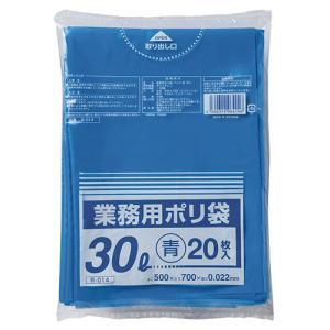 クラフトマン 業務用ポリ袋 青 30L 1パック(20枚)