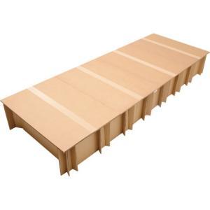 メーカー:光永   品番:BT-5   備蓄しやすく避難者に優しい段ボール簡易ベッド