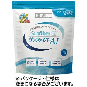 太陽化学 サンファイバーAI 1kg 1パック