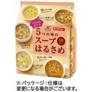 ダイショー バラエティ広がる5つの味のスープはるさめ 1パック(10食)