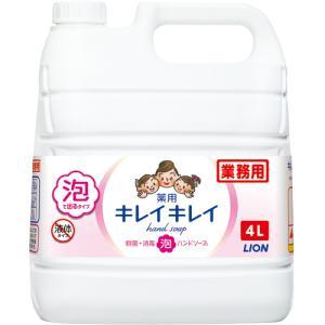 ライオン キレイキレイ 薬用 泡ハンドソープ シトラスフルーティの香り 業務用 4L 1個|tanomail
