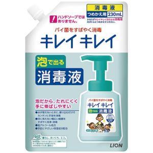 メーカー:ライオン  品番:BPDAMT*J  泡だけで殺菌・消毒。