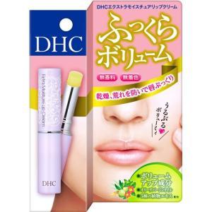 DHC エクストラモイスチュアリップクリーム 1.5g 1個