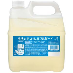 シャボン玉石けん 手洗いせっけん バブルガード 業務用 4L 1本|tanomail