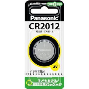パナソニック コイン形リチウム電池 CR201...の関連商品4