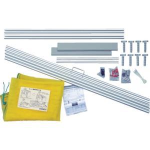 メーカー:ダイケン  品番:CKA-1612  レールとガード部材を取り付けるだけの簡単施工です。 ...