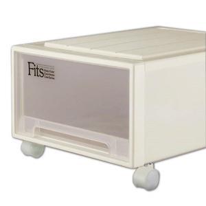 天馬 Fits フィッツケース クローゼット W390×D530×H230mm カプチーノ M−53CAP 1個|tanomail|03