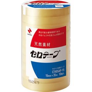 ニチバン セロテープ 大巻 15mm×35m 業務用パック CT405AP−15 1パック(10巻)|tanomail