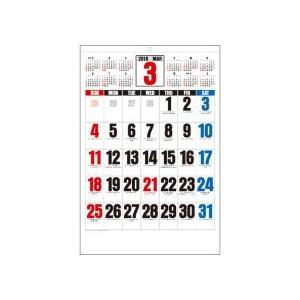 九十九商会 壁掛けカレンダー 3色ジャンボ 2018年版 SG−551−2018 1冊 tanomail