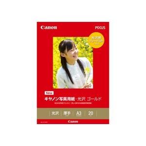 キヤノン 写真用紙・光沢 ゴールド 印画紙タイ...の関連商品4