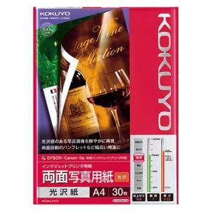 コクヨ インクジェットプリンタ用 両面写真用紙 光沢紙 A4 KJ−G23A4−30 1冊(30枚)
