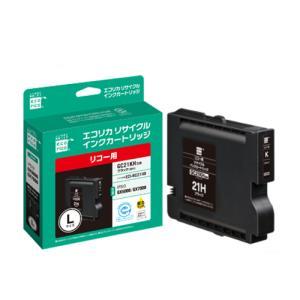 メーカー:エコリカ 品番:ECI-RC21HB リサイクルインク