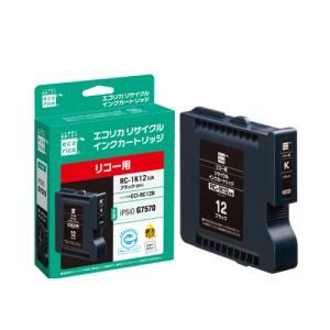 メーカー:エコリカ 品番:ECI-RC12B リサイクルインク