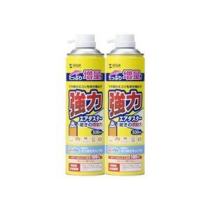 サンワサプライ エアダスター 530ml CD−32SETN 1セット(2本)