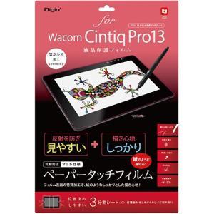 メーカー:ナカバヤシ   品番:TBF-WCP13FLGPA   Wacom Cintiq Pro ...