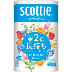 日本製紙クレシア スコッティ 2倍巻き シング...の関連商品6