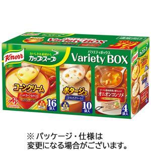 味の素 クノール カップスープ バラエティボックス 1箱(30食)|tanomail