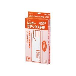 宇都宮製作 シンガー ラテックス手袋 ロング48 パウダーフリー M 1箱(10枚)